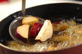 大学芋風サツマイモの作り方3