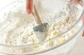 バナナクッキーの作り方3