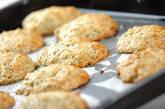 バナナクッキーの作り方8