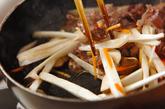 牛肉とエリンギの炒め物の作り方1