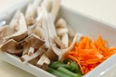 牛肉とエリンギの炒め物の下準備1