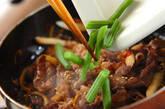 牛肉とエリンギの炒め物の作り方2