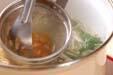 オクラのみそ汁の作り方5