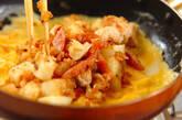 ジャガイモと鶏肉のオムレツの作り方8