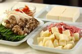 豚のチーズチゲ鍋の下準備1