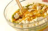 卵とツナのふんわり焼きの作り方4