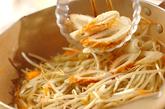 モヤシとニンジンのサッと煮の作り方1