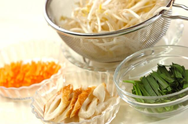 モヤシとニンジンのサッと煮の作り方の手順1