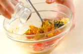 カボチャとトマトのサラダの作り方2