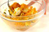 カボチャとトマトのサラダの作り方1