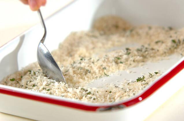 白身魚のミントパン粉焼きの作り方の手順1
