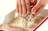 白身魚のミントパン粉焼きの作り方2