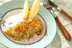 白身魚のミントパン粉焼き