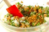 菜の花の混ぜご飯の作り方3