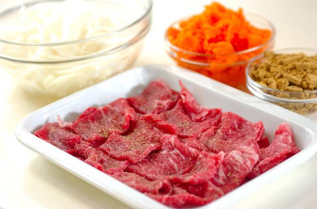 隠れ野菜の煮込まず本格ビーフカレーの作り方の手順1
