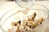 キノコの麩入りおろし和えの作り方2