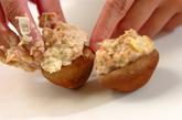 シイタケのみそマヨ焼きの作り方2