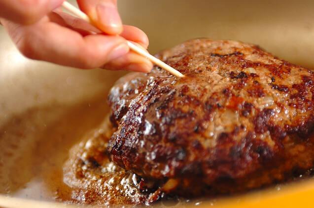 ジャンボハンバーグの作り方の手順5