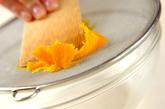 米粉パンプキンゴマクッキーの下準備1