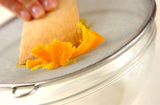 米粉パンプキンゴマクッキーの作り方の手順1