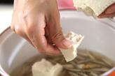 ゴボウの豆乳ゴマみそ汁の作り方2