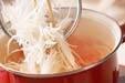 白ネギのスープの作り方5