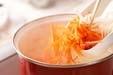 白ネギのスープの作り方1