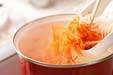 白ネギのスープの作り方4