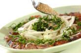 カツオの梅肉和えの作り方3