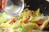 白菜のチーズ炒めの作り方4