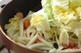 白菜のチーズ炒めの作り方3