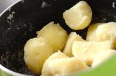 ローズマリー風味ポテトの作り方2