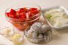 エビトマトのココカレーの作り方の手順1