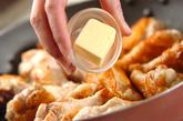 手羽元とレンズ豆の煮込みの作り方1