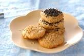 黒糖クッキー