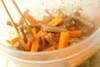 根菜のゴマ和えの作り方の手順5