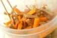 根菜のゴマ和えの作り方2