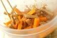 根菜のゴマ和えの作り方5