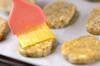 かんたん紅茶クッキーの作り方の手順5