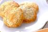 かんたん紅茶クッキーの作り方の手順