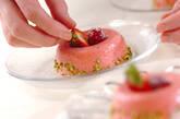 イチゴとフランボワーズのムースの作り方9