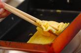 ウナギのきんし丼の作り方2
