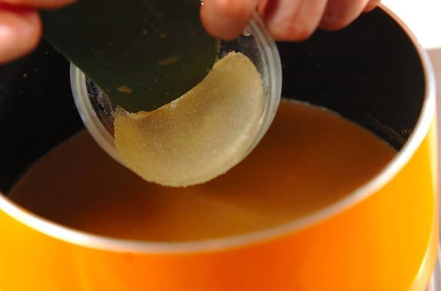 紅茶ゼリーの作り方の手順2