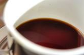 ほうじ茶飯の作り方1