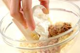 サツマイモとツナのサラダの作り方2