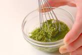 クリーム抹茶豆腐の下準備1