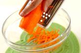 ニンジンの和風サラダの作り方1