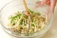 モヤシのサラダの作り方3