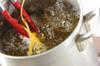 大葉と鮭のパスタの作り方の手順2