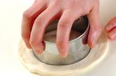 シチューパンの作り方5